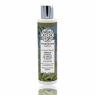 Shower cream A Winter in Valensole, 200 ml